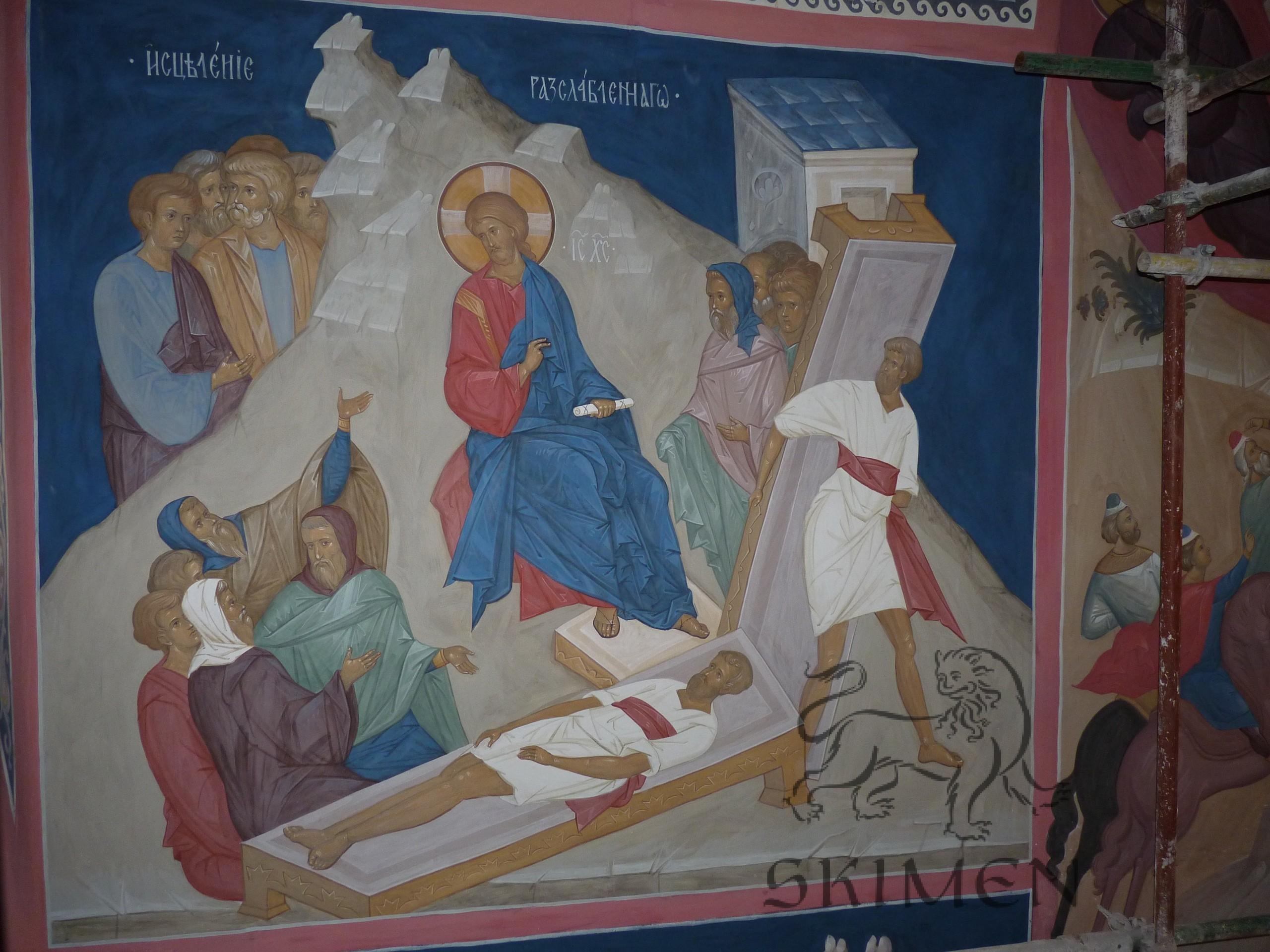 Николо-Угрешский монастырь - Никольский храм - Фреска - Исцеление расслабленного
