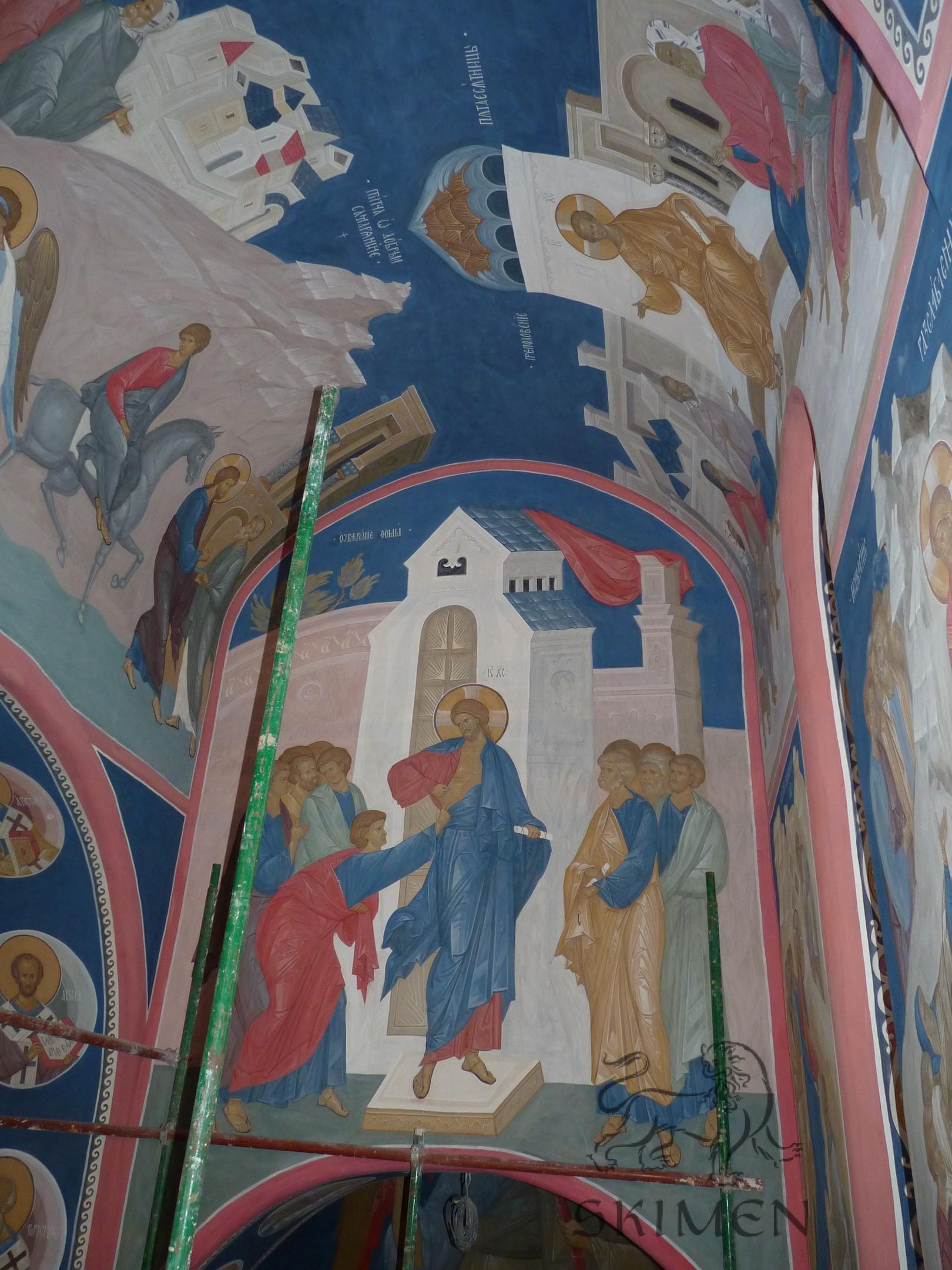Николо-Угрешский монастырь - Никольский храм - Фреска - панорама