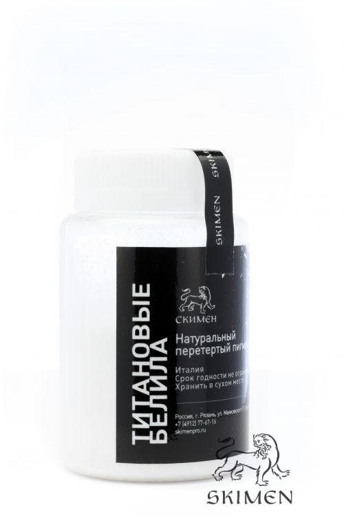 Титановые белила - 50 гр