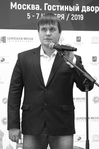 Шевцов Игорь Евгеньевич
