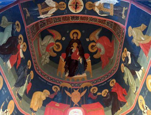 Фреска в Никольском храме, МО, г. Дзержинский